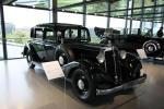 Фотографии завода VW